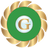 An icon of the cryptocurrency GreenPower (GRN)