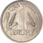 An icon of the cryptocurrency ERUPI (ERUPI)