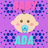 An icon of the cryptocurrency BABY ADA (BABYADA)